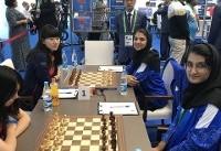 چهارمی تیم شطرنج مردان و نهمی تیم زنان در پایان دور چهارم بخش سریع
