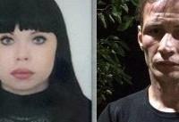 (تصویر) بازداشت زوج آدمخوار روسی پس از ۱۸سال!