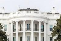 کاخ سفید استراتژی جامع خود درباره ایران را منتشر کرد