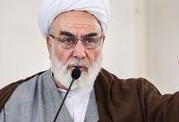 رئیس دفتر رهبری: همه پرسی کردستان توطئهای از سوی رژیم صهیونیستی است