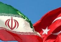 رایزنیهای ایران و ترکیه برای گسترش تجارت