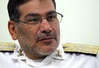 مجلس فردا با حضور «دبیر شورای عالی امنیت ملی» جلسه غیرعلنی دارد
