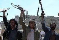 کشته و زخمی شدن شماری از مزدوران سعودی در منطقه نهم یمن