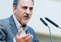 نواخته شدن زنگ آغاز سال تحصیلی توسط شهردار تهران