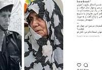 واکنش باران کوثری به درگذشت مادر شهید حسن جنگجو