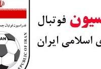 اطلاعیه فدراسیون فوتبال درباره اتفاقات حاشیهای کمپ تیم ملی
