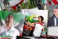 حسین بهروزینیا در کرمانشاه به روی صحنه میرود