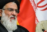 Iranian cleric leaves Germany under threat of prosecution