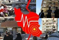 وقوع ۲۳ زلزله در کرمانشاه | ۵ نفر زخمی شدند