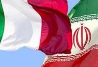 امضای قرارداد خط اعتباری ۵ میلیارد یورویی میان ایران و ایتالیا