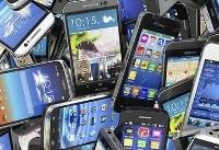 اعلام برندهای جدید موبایل مشمول طرح رجیستری