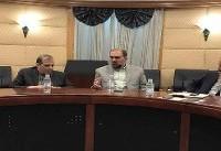 سفر مدیرعامل شرکت ملی نفتکش به چین برای پیگیری حادثه نفتکش ایرانی
