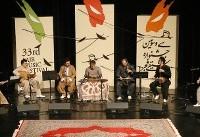 (تصاویر) اولین شب سی و سومین جشنواره موسیقی فجر