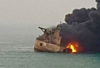 نفتکش حادثه دیده ایرانی به کجا رسید؟