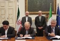 امضای قرارداد خط اعتباری ۵ میلیارد یورویی بین ایران و ایتالیا