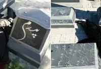 جزییات جدید از جنایت هولناک در باغ فردوس کرمانشاه +عکس