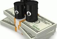 عقب نشینی بازار نفت از رکورد ۷۰ دلار