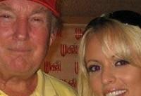 وال استریت ژورنال: ترامپ به یک هنرپیشه پورنو حق السکوت داده است