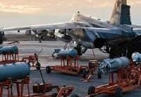 روسیه از انهدام پهپادهای تروریستها در شمال سوریه خبر داد