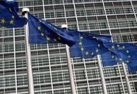 اتحادیه اروپا: برای ارزیابی بیانیه ترامپ و پیامدهای آن با کشورهای عضو هماهنگی میکنیم