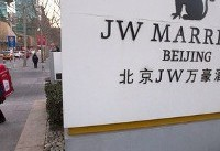 China shuts down Marriott website for a week after hotel chain listed Tibet and Hong Kong as ...