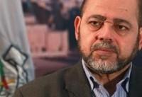 حماس در نشست شورای مرکزی فلسطین شرکت نمیکند