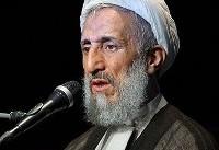 حجت الاسلام صدیقی در نماز جمعه تهران چه گفت؟ | واکنش ها به Â«آشغال» خطاب کردن معترضان