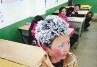 دانشآموز یخزده چینی ! + عکس