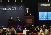 فروش ۱۵ میلیارد تومانی هشتمین حراج تهران | فرمانفرماییان بر صدر بازار هنر نشست