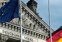 واکنش اتحادیه اروپا و آلمان به بیانیه ترامپ درباره برجام