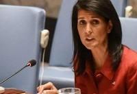 لفاظیهای جدید نیکی هیلی در سازمان ملل علیه برنامه موشکی ایران