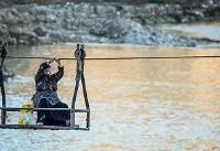(تصاویر) عبور مرگبار از رودخانه در پلدختر