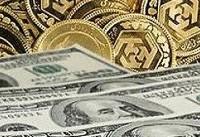 یکشنبه ۲۴ دی | نرخ دلار از ۴۴۰۰ تومان هم گذشت، سکه طرح جدید ۷هزار تومان گران شد