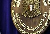 ایجاد پایگاه نظامی آمریکا تجاوز به تمامیت ارضی سوریه است