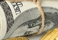 بازار کم نوسان امروز بورس با حجم میلیاردی