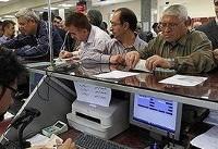 استخدام کارکنان مؤسسات مالی ورشکسته در یک بانک خصوصی
