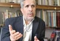زلزله فیروزکوه ربطی به گسل تهران ندارد/ مردم نگران نباشند