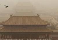 سربازان چینی چگونه با آلودگی هوا مبارزه میکنند؟