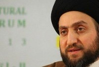 پیام تسلیت «جریان ملی حکمت» عراق در پی جان باختن کارکنان نفتکش سانچی