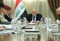 توافق ۶ بندی اربیل و بغداد در خصوص رفع تحریم دو فرودگاه اربیل و سلیمانیه