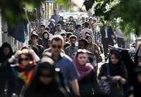 ۲۰ درصد ایرانی ها آرتروز دارند