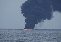 توضیح وزارت نفت درباره نفتکش سانچی و انتقاد یک نماینده مجلس