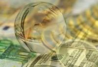 سکه ارزان شد/ دلار ۴ هزار و ۴۱۷ تومان