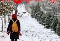 بارش برف مدارس استان آذربایجان شرقی و اردبیل را تعطیل کرد