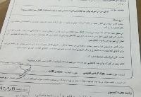بسیج دانشجویی گاف کریمی قدوسی را گرفت/ این اطلاعات را از کجا ...