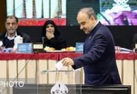 رحیمی، کیهانی و علیپور عضو هیات اجرایی شدند/تعیین سه نفر دیگر در دور دوم