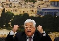 واکنش مقامهای اسرائیلی به سخنان محمود عباس علیه آمریکا