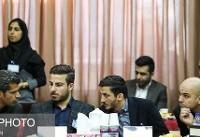 پایان انتخابات کمیته ملی المپیک/ اعضای هیات اجرایی مشخص شدند