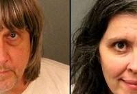 کالیفرنیا؛ دستگیری پدر و مادری که ۱۳ کودک خود را شکنجه میکردند