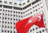 وزارت خارجه ترکیه تشکیل ارتش کُردی در شمال سوریه را محکوم کرد